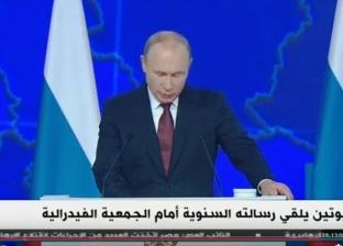 بوتين: روسيا لن تقرع باب واشنطن مرة أخرى.. وسنتظر حتى ينضج شركاؤنا