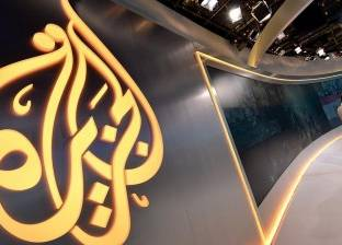 صحيفة أمريكية: قناة الجزيرة «عدوانية» تقوض استقرار جيرانها وتنشر الإرهاب
