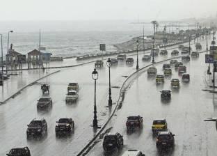 """""""الأرصاد"""": توقعات بسقوط أمطار غزيرة نهاية الأسبوع الجاري"""