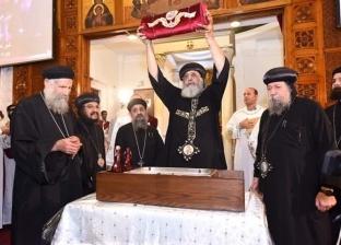 البابا يطيب رفات مارجرجس بسبورتنج في الإسكندرية