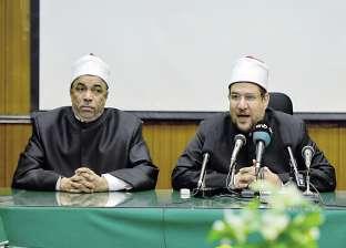 """""""الأوقاف"""": بدء اجتماع لجان تفكيك فكر الإخوان بـ""""الشئون الإسلامية"""""""