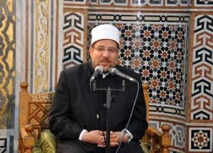 """وزير الأوقاف عن فرض رسوم على العمرة: """"لقضاء حوائج الناس"""""""