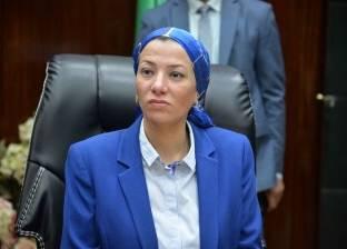 ياسيمن فؤاد تطلق المبادرة المصرية لدمج اتفاقيات الأمم المتحدة للبيئة