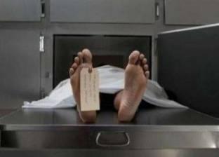 «آمال» ذهبت إلى «دجّال» لاستعادة بقرتها.. فقتلها وقطّع جسدها ودفنها في «أسمنت»