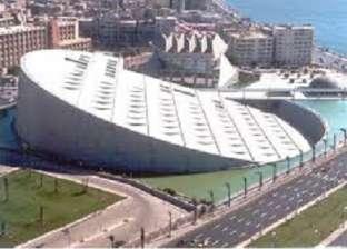 مكتبة الإسكندرية تشارك في معرض الدار البيضاء للكتاب