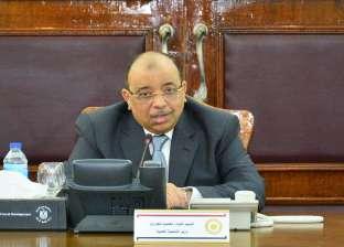 """""""شعراوي"""" يوجه بمتابعة مشروعات صندوق التنمية المحلية بالمحافظات"""