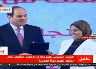 """احتفالية تكريم """"المرأة المصرية والأم المثالية"""""""