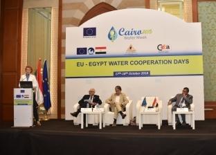 سفير «الاتحاد الأوروبى» فى «أسبوع القاهرة»: 120 مليون يورو لدعم قطاع المياه خلال 3 أعوام