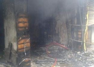 """حريق بمخزن في """"العنانية"""" بدمياط و""""الحماية المدنية"""" تسيطر"""