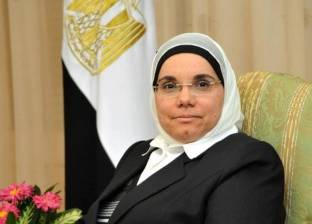 """وقف طعن التحفظ على أموال باكينام الشرقاوي لحين الفصل أمام """"الدستورية"""""""