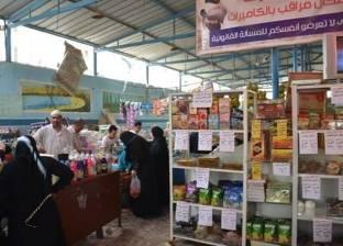 """محافظ الدقهلية يفتتح 3 معارض """"أهلا رمضان"""" بالمنصورة والسنبلاوين"""