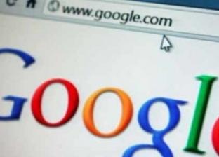 """توظيف الشباب العربي من خلال """"جوجل"""""""