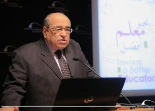 وصول مصطفى الفقي عزاء كاميليا السادات