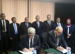"""اليوم.. توقيع عقد تحديث مركز التحكم الإقليمي لـ""""كهرباء القناة"""""""