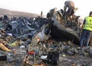 وزير الحالات الطارئة الروسي يفحص الصندوقين الأسودين للطائرة المنكوبة