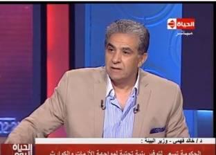 """وزير البيئة: """"كل أسرة مصرية مكونة من 5 أفراد بترمي طن زبالة سنويا"""""""