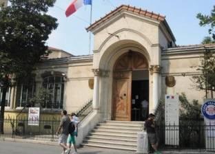 القنصلية الفرنسية بإسطنبول تلغي احتفالاتها في تركيا لأسباب أمنية