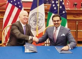 البحرين وأمريكا توقعان مذكرة تفاهم لتعزيز مكافحة الجرائم