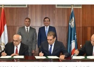طارق الملا: شراء حفر بحري وإطلاق بوابة مصر لتسويق المناطق البترولية