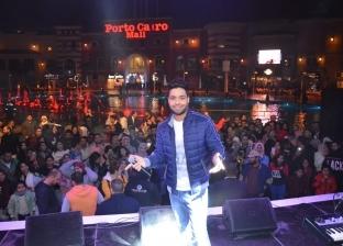 أحمد جمال يتألق بحفل عيد الحب في القاهرة الجديدة رغم برودة الجو