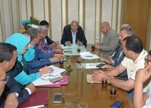 محافظ سوهاج يطالب باتخاذ كافة الإجراءات استعدادا للعام الدراسي الجديد