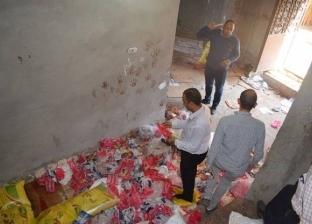 ضبط 7200 زجاجة زيت و200 كيلو حلوى مولد فاسدة في المنيا
