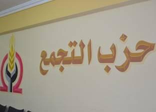 """عضو بـ""""التجمع"""": أبوالفتوح يعادي دولة 30 يونيو ويمثل خطورة على مصر"""