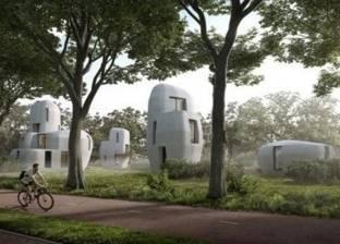 بالفيديو| أول مشروع سكني في العالم بتقنية الطباعة ثلاثية الأبعاد