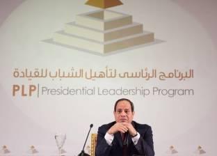 أحلام  البرنامج الرئاسي لتأهيل الشباب تتحقق