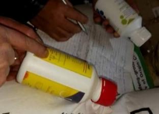 ضبط أدوية ولقاحات بيطرية منتهية الصلاحية في حملة بالشرقية