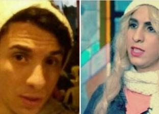 4 أشهر في الحبس.. القصة الكاملة للمتحولة جنسيا ملك الكاشف