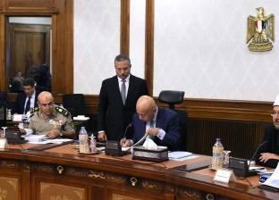 الحكومة توافق على تعديل قانون الجنسية المصرية