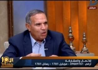 خبير أمنى: حادث الواحات سيذكره التاريخ وسيسجل في سجلات وزارة الداخلية