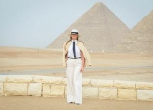 """""""الأعلى للآثار"""": ميلانيا ترامب طلبت التقاط الصور التذكارية بالأهرامات"""