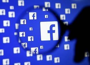 """""""فيس بوك"""" تبحث تقسيم صفحة التلقيمات الإخبارية إلى اثنتين"""
