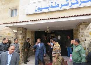 بالصور| مدير أمن الغربية يتفقد الخدمات الأمنية بمركز شرطة بسيون