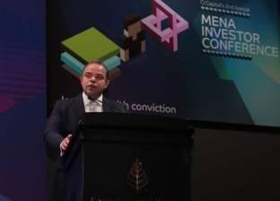 البورصة المصرية تطلق موقعا إلكترونيا جديدا لزيادة الأوراق المالية