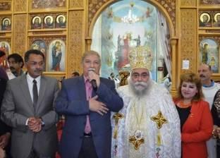 محافظ الإسماعيلية يشهد قداس عيد القيامة المجيد بكنيسة الأنبا بيشوي