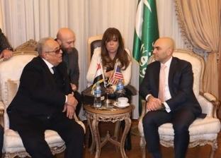 وفد من السفارة الأمريكية يزور مقر حزب الوفد