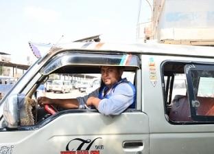«حمّو بيكا» تريند «الميكروباصات»: «اركب واسمع على مزاج السواق»