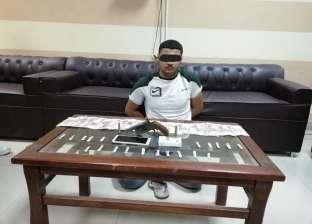 """القبض على عاطل بحيازته """"طبنجة وهيروين"""" في كفر الشيخ"""