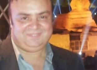 """17 يوليو.. انطلاق الدورة الثانية لمهرجان مصر الدولي لموسيقى """"الفرانكو"""""""