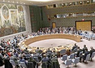 """مجلس الأمن يوافق بالإجماع على تمديد مهمة بعثة """"يوناما"""" في أفغانستان"""