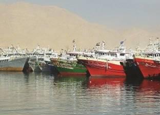 بعد توقف 8 أشهر.. إعادة الصيد بالمجرى الملاحي بجنوب سيناء السبت