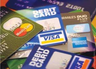 6 أسباب تمنعك من إصدار بطاقة ائتمانية.. تعرف عليها
