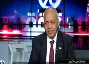 بكري: أبلغت «طنطاوي» بضيقي من تأديته التحية لـ«مرسي» فقال لي «متقلقش»