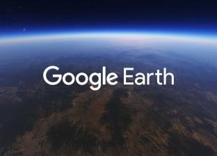 """""""جوجل إيرث"""" يكشف عن جثة رجل مفقود بعد 22 عاما على اختفائه"""