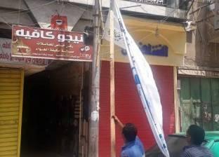 حملة لإزالة الإعلانات المخالفة بنطاق حي شرق في الإسكندرية