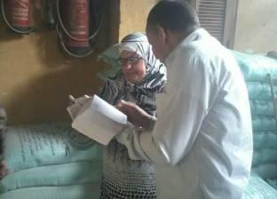 تحرير 34 محضرا لأصحاب المخابز البلدية في المنيا