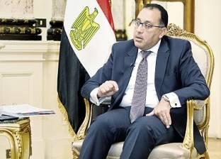 """رئيس الوزراء: دخل مصر من """"تصدير العقار"""" قد يوازي إيرادات قناة السويس"""